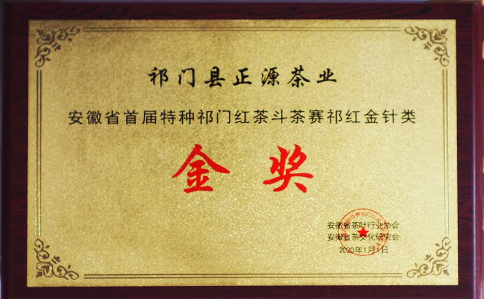 荣誉证书4.jpg